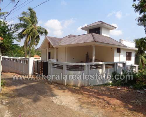 land plot and house for sale at Pongumoodu Sreekaryam thiruvananthapuram Pongumoodu properties