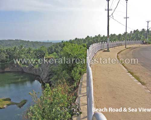 Land for Sale at Kovalam Trivandrum Kerala