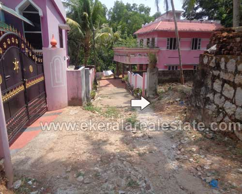 Plot Sale at Attingal 6 Cents House Plot for sale at Attingal Trivandrum kerala